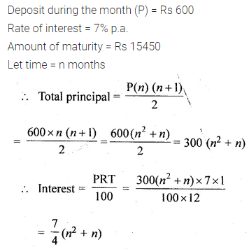 ML Aggarwal Class 10 Solutions for ICSE Maths Chapter 2 Banking Chapter Test 6