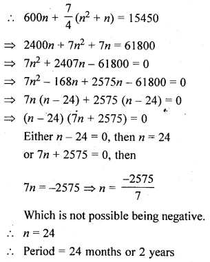 ML Aggarwal Class 10 Solutions for ICSE Maths Chapter 2 Banking Chapter Test 7