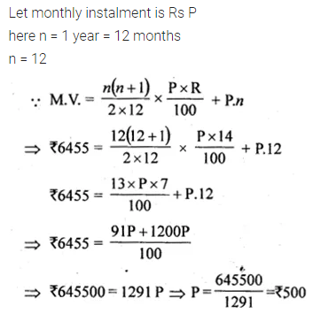 ML Aggarwal Class 10 Solutions for ICSE Maths Chapter 2 Banking Ex 2 10
