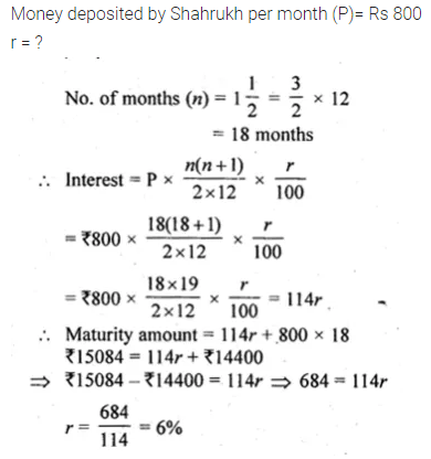 ML Aggarwal Class 10 Solutions for ICSE Maths Chapter 2 Banking Ex 2 8
