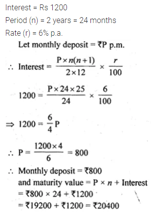 ML Aggarwal Class 10 Solutions for ICSE Maths Chapter 2 Banking Ex 2 9