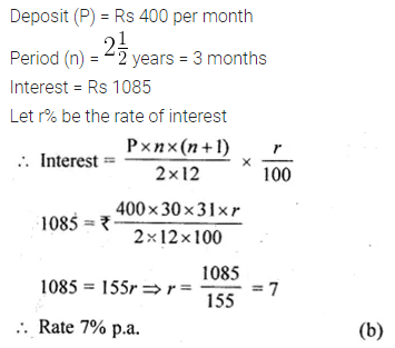 ML Aggarwal Class 10 Solutions for ICSE Maths Chapter 2 Banking MCQS 4