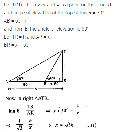 ML Aggarwal Class 10 Solutions for ICSE Maths Chapter 20 Heights and Distances Chapter Test 1