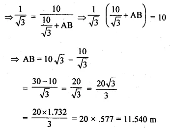 ML Aggarwal Class 10 Solutions for ICSE Maths Chapter 20 Heights and Distances Ex 20 41