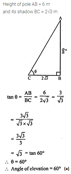 ML Aggarwal Class 10 Solutions for ICSE Maths Chapter 20 Heights and Distances MCQS 10