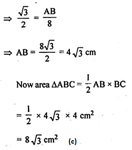 ML Aggarwal Class 10 Solutions for ICSE Maths Chapter 20 Heights and Distances MCQS 13