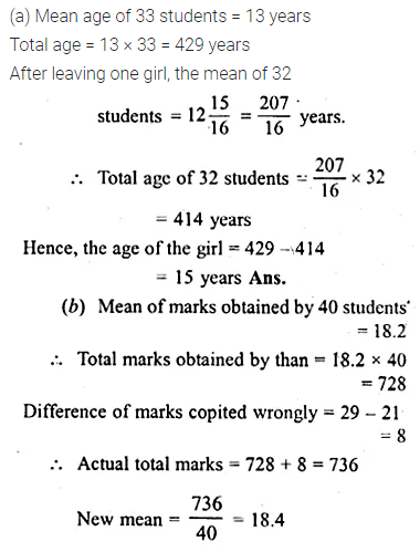 ML Aggarwal Class 10 Solutions for ICSE Maths Chapter 21 Measures of Central Tendency Ex 21.1 4