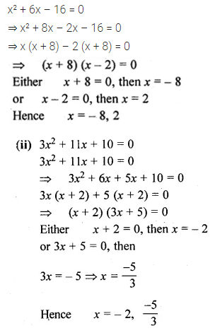 ML Aggarwal Class 10 Solutions for ICSE Maths Chapter 5 Quadratic Equations in One Variable Chapter Test 1