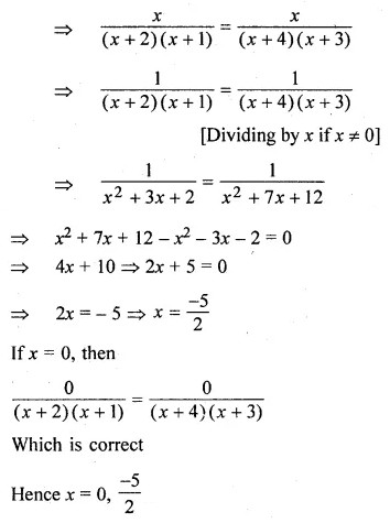 ML Aggarwal Class 10 Solutions for ICSE Maths Chapter 5 Quadratic Equations in One Variable Chapter Test 12
