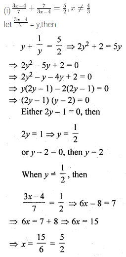 ML Aggarwal Class 10 Solutions for ICSE Maths Chapter 5 Quadratic Equations in One Variable Chapter Test 13