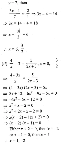 ML Aggarwal Class 10 Solutions for ICSE Maths Chapter 5 Quadratic Equations in One Variable Chapter Test 14