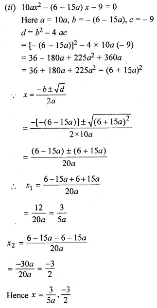 ML Aggarwal Class 10 Solutions for ICSE Maths Chapter 5 Quadratic Equations in One Variable Chapter Test 16