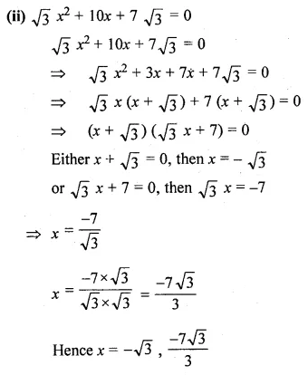 ML Aggarwal Class 10 Solutions for ICSE Maths Chapter 5 Quadratic Equations in One Variable Chapter Test 3