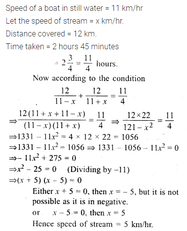 ML Aggarwal Class 10 Solutions for ICSE Maths Chapter 5 Quadratic Equations in One Variable Chapter Test 33