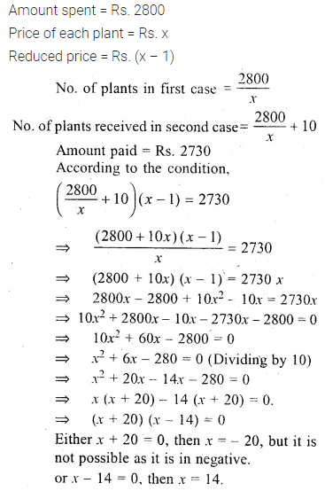 ML Aggarwal Class 10 Solutions for ICSE Maths Chapter 5 Quadratic Equations in One Variable Chapter Test 35