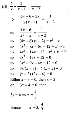 ML Aggarwal Class 10 Solutions for ICSE Maths Chapter 5 Quadratic Equations in One Variable Chapter Test 5