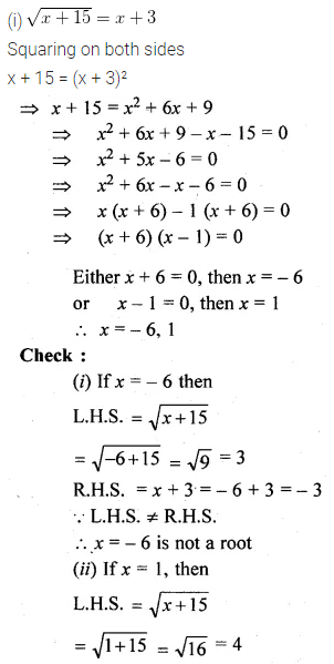 ML Aggarwal Class 10 Solutions for ICSE Maths Chapter 5 Quadratic Equations in One Variable Chapter Test 6