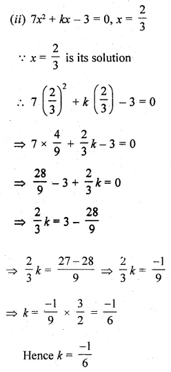 ML Aggarwal Class 10 Solutions for ICSE Maths Chapter 5 Quadratic Equations in One Variable Ex 5.1 10