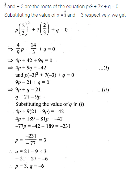 ML Aggarwal Class 10 Solutions for ICSE Maths Chapter 5 Quadratic Equations in One Variable Ex 5.1 12