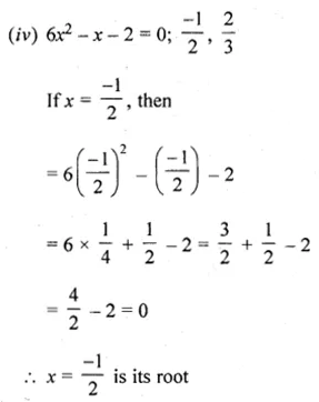 ML Aggarwal Class 10 Solutions for ICSE Maths Chapter 5 Quadratic Equations in One Variable Ex 5.1 5