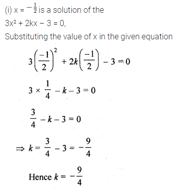 ML Aggarwal Class 10 Solutions for ICSE Maths Chapter 5 Quadratic Equations in One Variable Ex 5.1 9