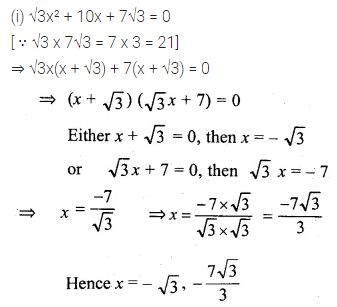 ML Aggarwal Class 10 Solutions for ICSE Maths Chapter 5 Quadratic Equations in One Variable Ex 5.2 16