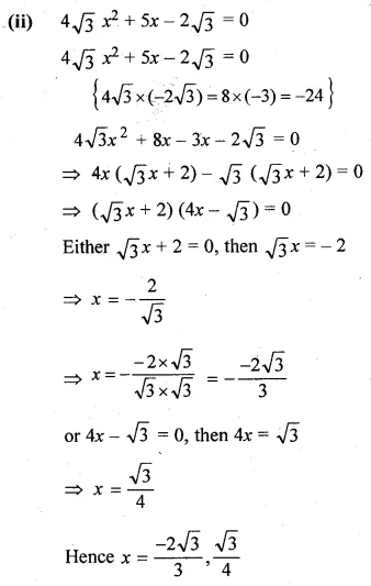ML Aggarwal Class 10 Solutions for ICSE Maths Chapter 5 Quadratic Equations in One Variable Ex 5.2 17