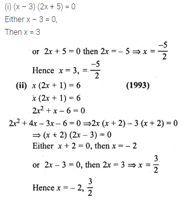 ML Aggarwal Class 10 Solutions for ICSE Maths Chapter 5 Quadratic Equations in One Variable Ex 5.2 2