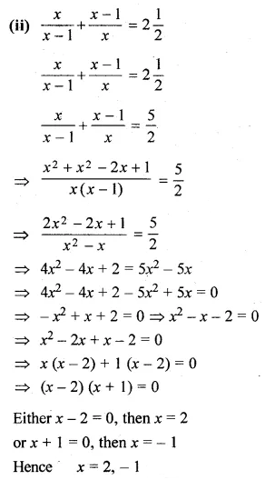 ML Aggarwal Class 10 Solutions for ICSE Maths Chapter 5 Quadratic Equations in One Variable Ex 5.2 23