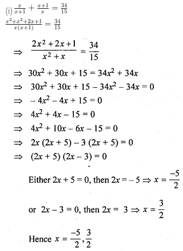 ML Aggarwal Class 10 Solutions for ICSE Maths Chapter 5 Quadratic Equations in One Variable Ex 5.2 24