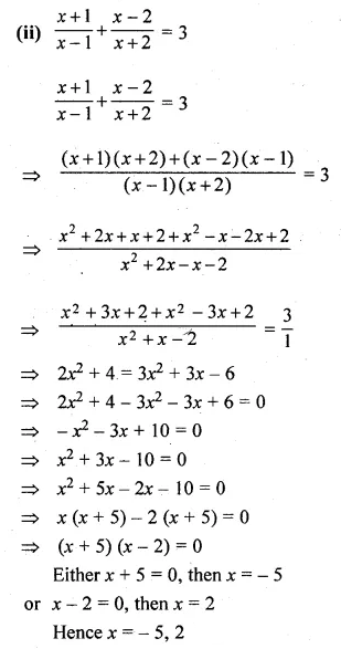 ML Aggarwal Class 10 Solutions for ICSE Maths Chapter 5 Quadratic Equations in One Variable Ex 5.2 25