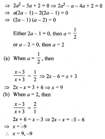 ML Aggarwal Class 10 Solutions for ICSE Maths Chapter 5 Quadratic Equations in One Variable Ex 5.2 27