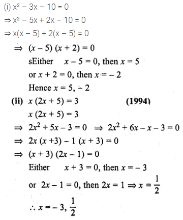 ML Aggarwal Class 10 Solutions for ICSE Maths Chapter 5 Quadratic Equations in One Variable Ex 5.2 3