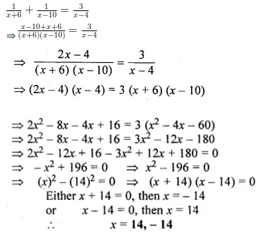 ML Aggarwal Class 10 Solutions for ICSE Maths Chapter 5 Quadratic Equations in One Variable Ex 5.2 30
