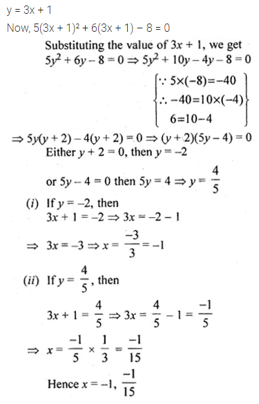 ML Aggarwal Class 10 Solutions for ICSE Maths Chapter 5 Quadratic Equations in One Variable Ex 5.2 33
