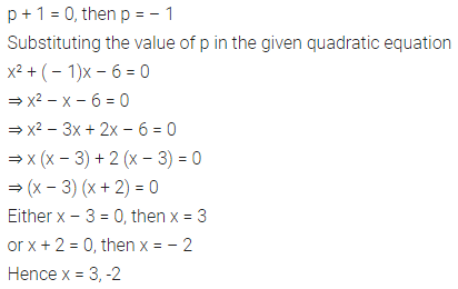 ML Aggarwal Class 10 Solutions for ICSE Maths Chapter 5 Quadratic Equations in One Variable Ex 5.2 34