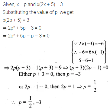 ML Aggarwal Class 10 Solutions for ICSE Maths Chapter 5 Quadratic Equations in One Variable Ex 5.2 36