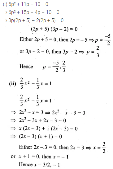 ML Aggarwal Class 10 Solutions for ICSE Maths Chapter 5 Quadratic Equations in One Variable Ex 5.2 6