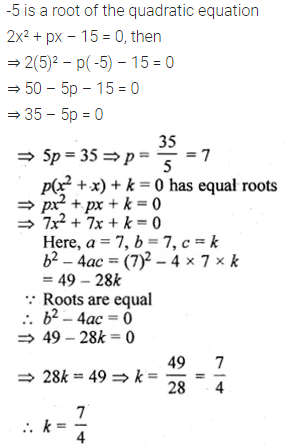 ML Aggarwal Class 10 Solutions for ICSE Maths Chapter 5 Quadratic Equations in One Variable Ex 5.4 13