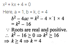 ML Aggarwal Class 10 Solutions for ICSE Maths Chapter 5 Quadratic Equations in One Variable Ex 5.4 15