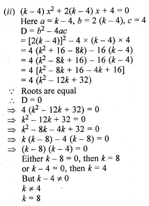 ML Aggarwal Class 10 Solutions for ICSE Maths Chapter 5 Quadratic Equations in One Variable Ex 5.4 8