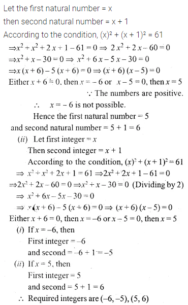 ML Aggarwal Class 10 Solutions for ICSE Maths Chapter 5 Quadratic Equations in One Variable Ex 5.5 1