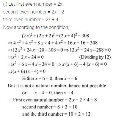 ML Aggarwal Class 10 Solutions for ICSE Maths Chapter 5 Quadratic Equations in One Variable Ex 5.5 10