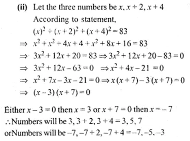 ML Aggarwal Class 10 Solutions for ICSE Maths Chapter 5 Quadratic Equations in One Variable Ex 5.5 11