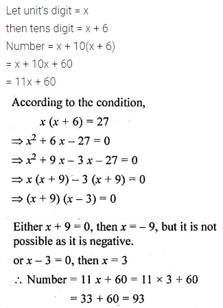 ML Aggarwal Class 10 Solutions for ICSE Maths Chapter 5 Quadratic Equations in One Variable Ex 5.5 15
