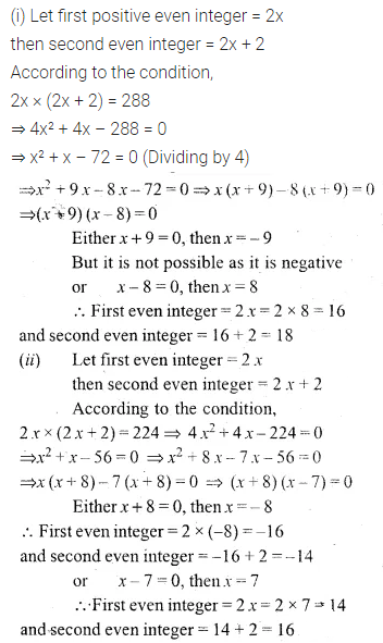 ML Aggarwal Class 10 Solutions for ICSE Maths Chapter 5 Quadratic Equations in One Variable Ex 5.5 2