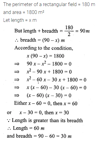 ML Aggarwal Class 10 Solutions for ICSE Maths Chapter 5 Quadratic Equations in One Variable Ex 5.5 21