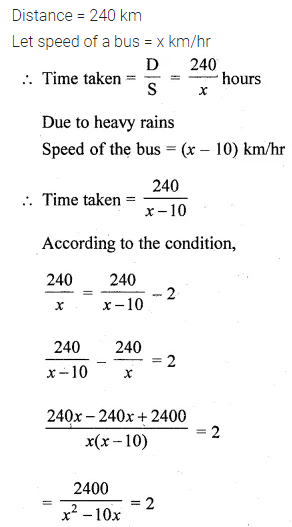 ML Aggarwal Class 10 Solutions for ICSE Maths Chapter 5 Quadratic Equations in One Variable Ex 5.5 31