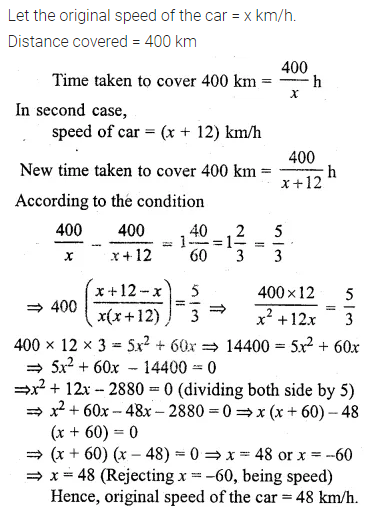 ML Aggarwal Class 10 Solutions for ICSE Maths Chapter 5 Quadratic Equations in One Variable Ex 5.5 35