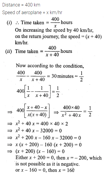 ML Aggarwal Class 10 Solutions for ICSE Maths Chapter 5 Quadratic Equations in One Variable Ex 5.5 36